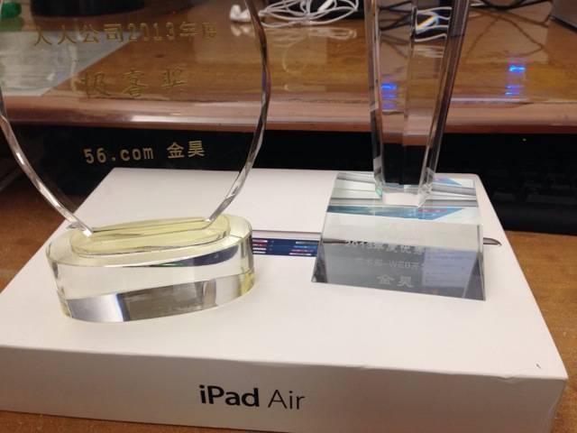 geek award of renren.com